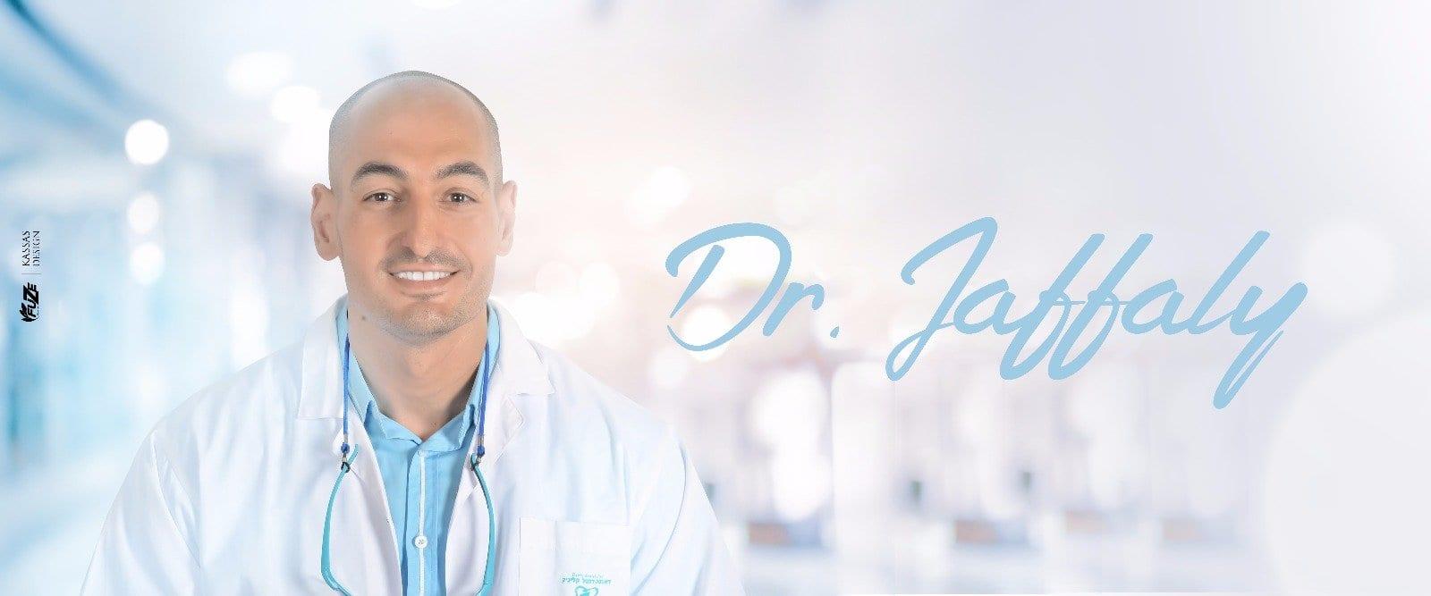 dentist yafo